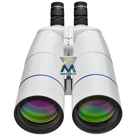 Orion Binocolo GiantView BT-100
