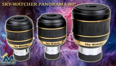 Oculari Sky-Watcher Panorama 80°
